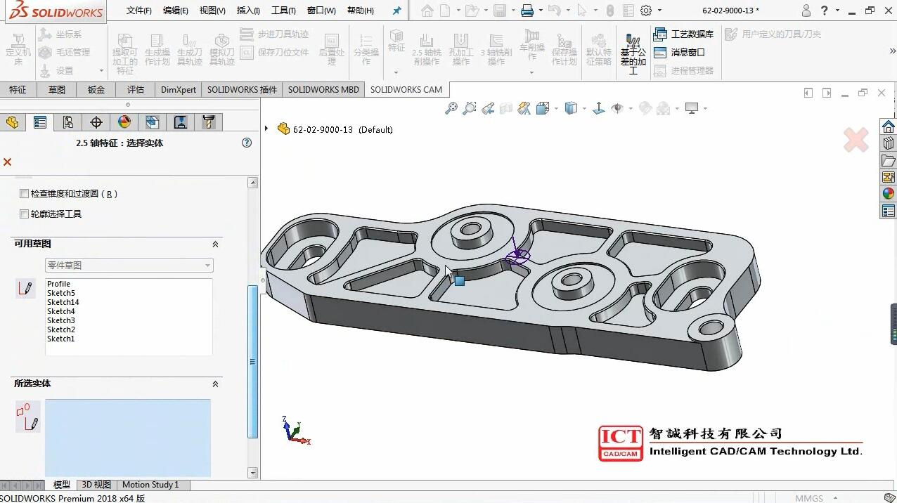 SOLIDWORKS CAM - What's New 2018