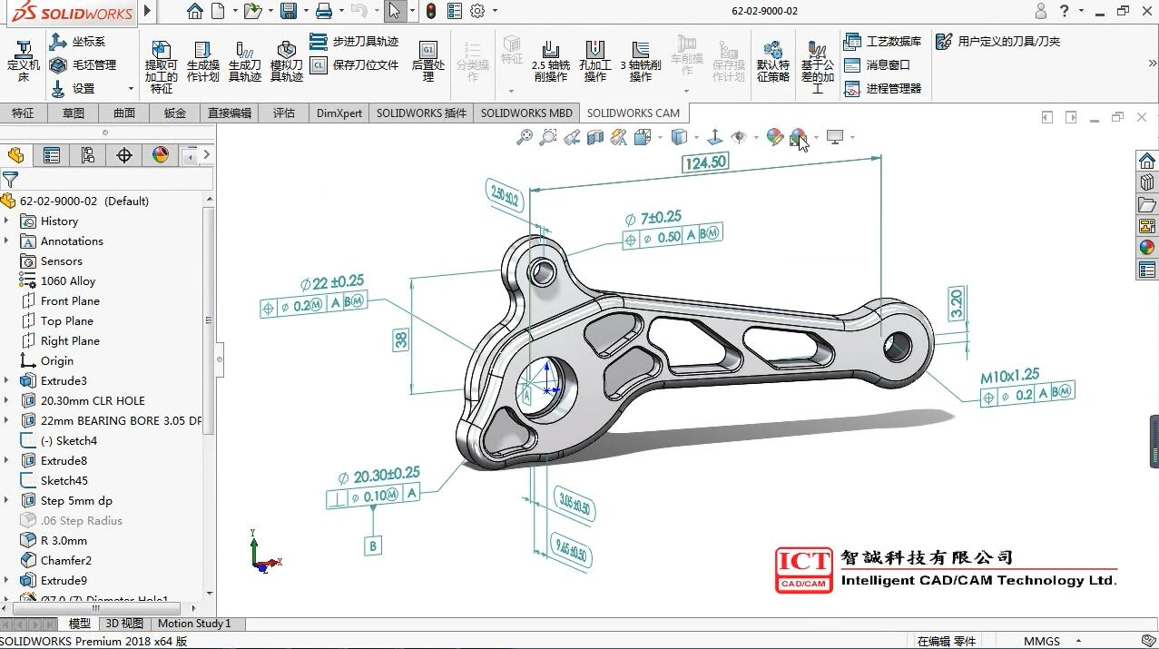 SOLIDWORKS CAM-TBM - What's New 2018