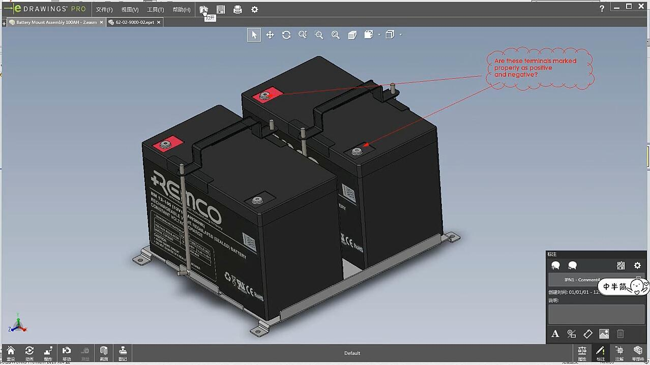 SOLIDWORKS eDrawings - What's New 2018