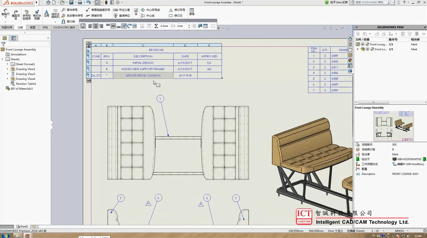 SOLIDWORKS EPDM-修订表集成 - What's New 2018