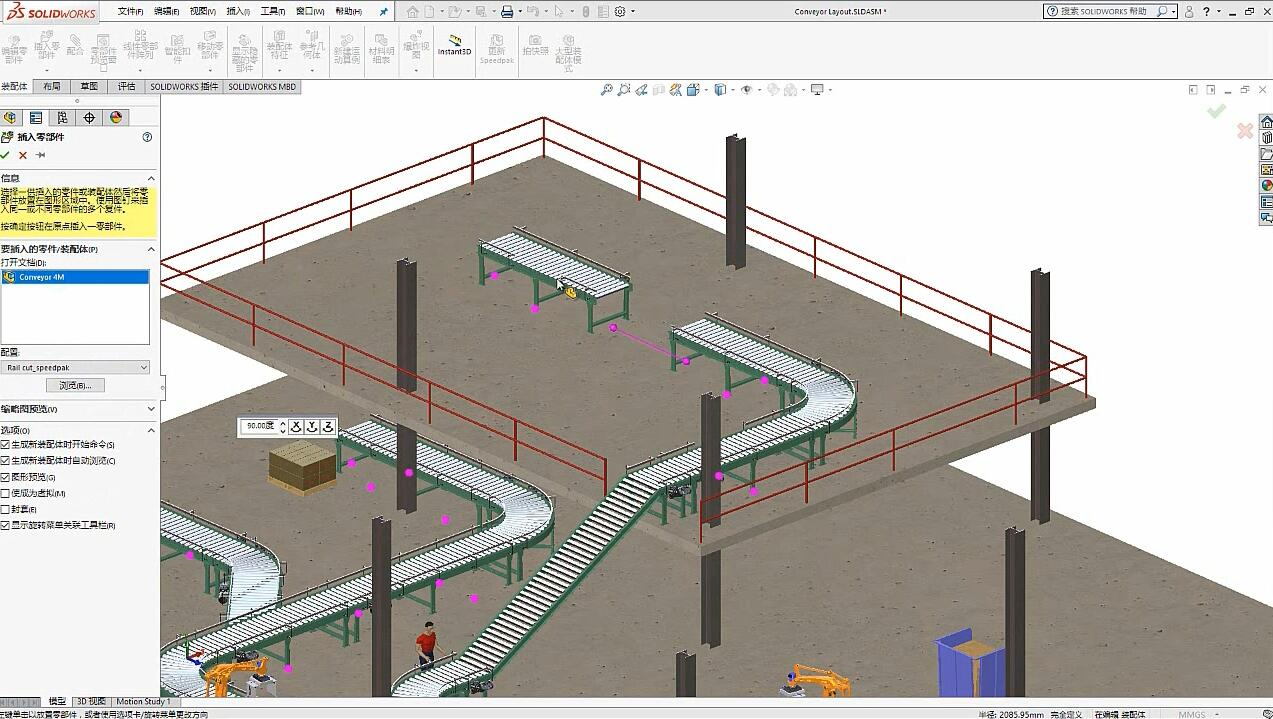 SOLIDWORKS Magnetic Mate enhancements - What's New 2018