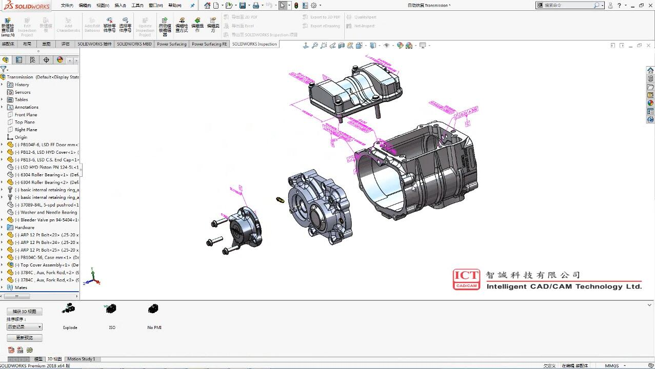 SOLIDWORKS MBD - What's New 2018