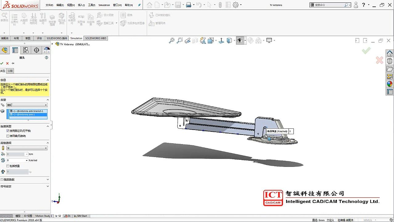 SOLIDWORKS Simulation-改进的销钉接头 - What's New 2018