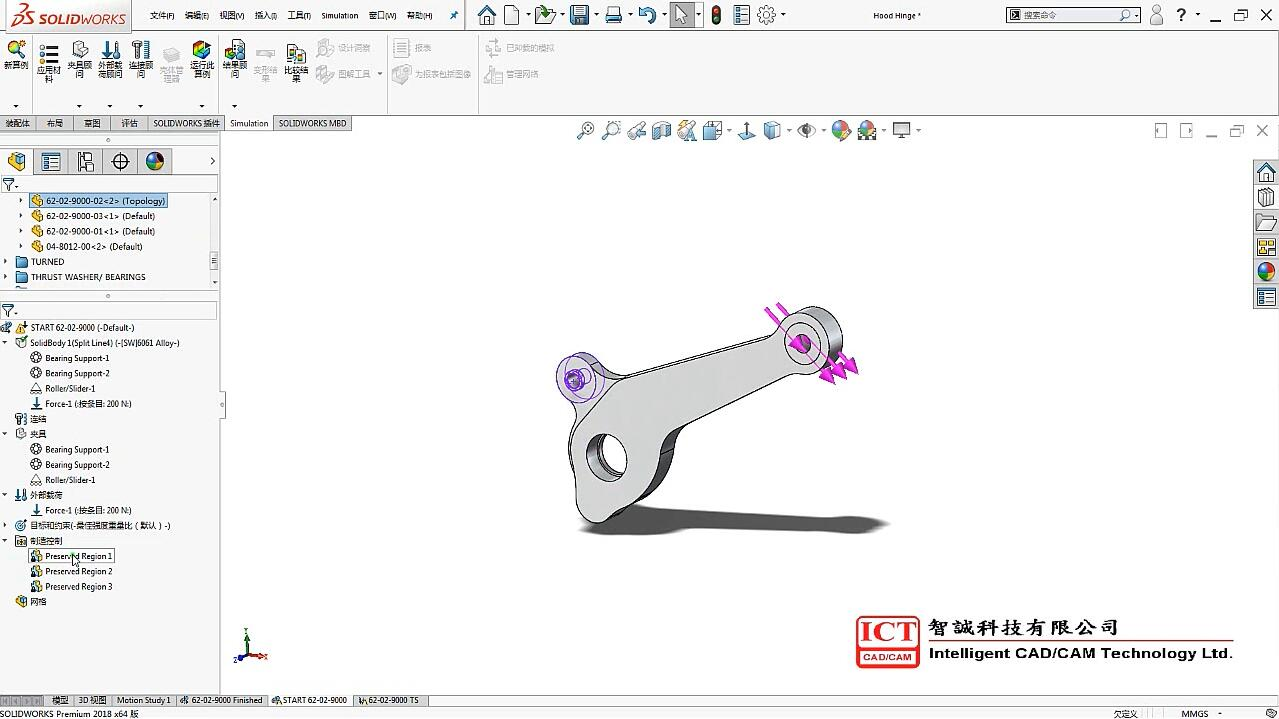 SOLIDWORKS Simulation-拓扑算例 - What's New 2018