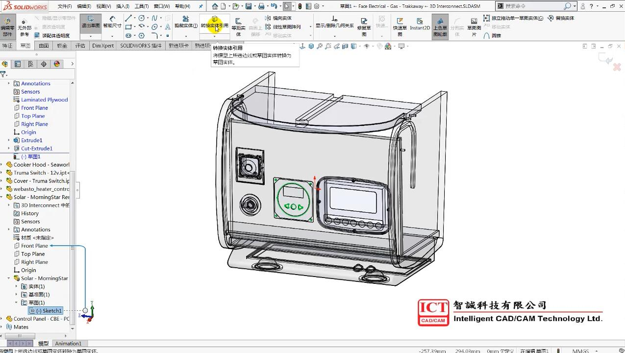 SOLIDWORKS-3D Interconnect - What's New 2018