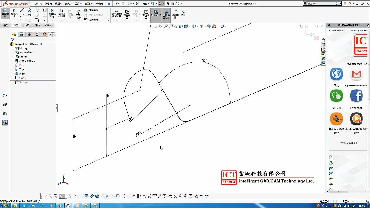 SOLIDWORKS-Sketch - What's New 2018