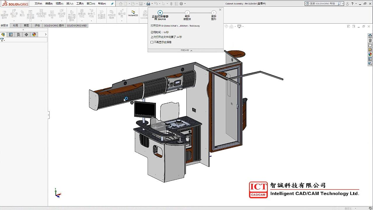 SOLIDWORKS-UX - What's New 2018